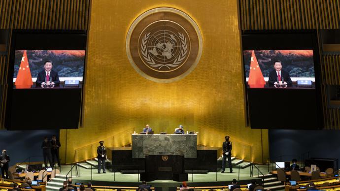 习近平主席在第七十六届联合国大会一般性辩论上的重要讲话解读