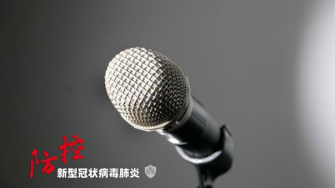 """黑龙江齐齐哈尔:个体诊所暂停营业,市民""""非必要不离齐"""""""