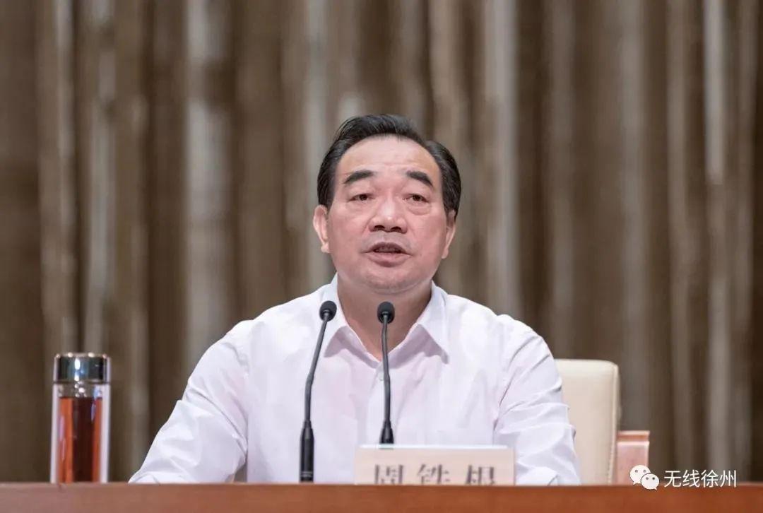 7月18日,徐州召开全市领导干部会议,周铁根离任讲话。徐州日报/图