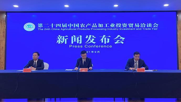 第24届中国农产品加工业投资贸易洽谈会明日在驻马店开幕