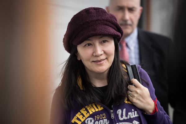 当地时间2019年3月6日,加拿大温哥华,孟晚舟出庭。