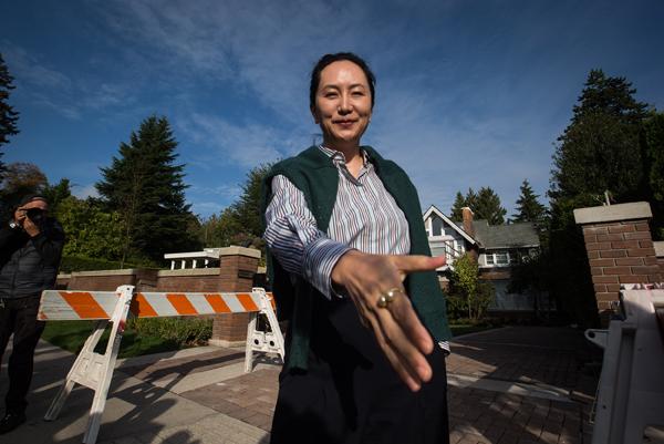 当地时间2019年9月25日,加拿大温哥华,华为公司首席财务官孟晚舟女士到不列颠哥伦比亚省高等法院出庭。