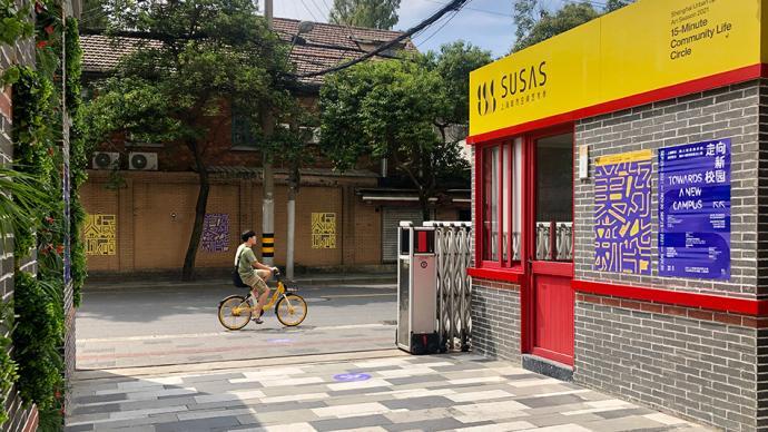 今年的城市空间艺术季喊你走进社区,观察一整个街道的美好