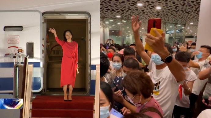 孟晚舟在机场发表感言:祖国,我回来了