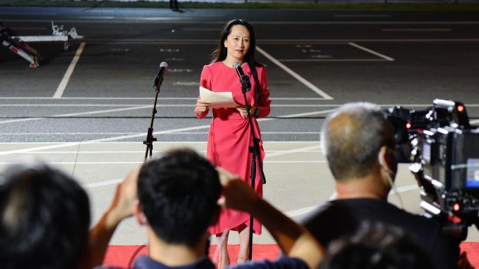孟晚舟机场哽咽发言:如果信念有颜色,那一定是中国红