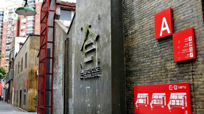 申论|上海文化创意企业海外拓展的创新策略