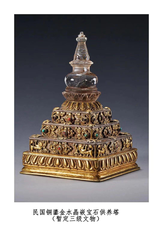民国铜鎏金水晶嵌宝石供养塔 暂定三级文物 罗征 摄 国家文物局供图