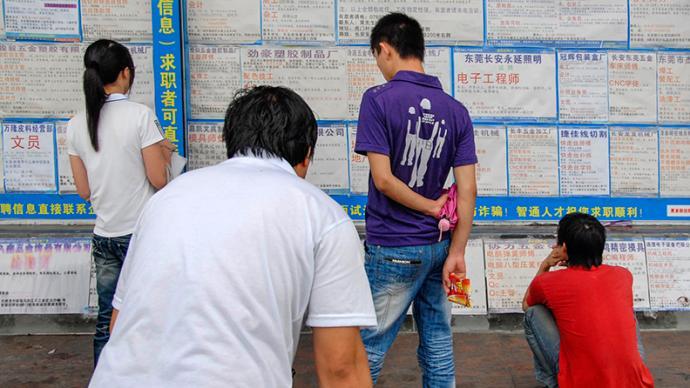 21个超、特大城市中排第一,东莞人口性别比130原因解析
