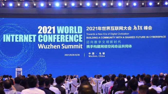 2020年中国数字经济规模达到39.2万亿元