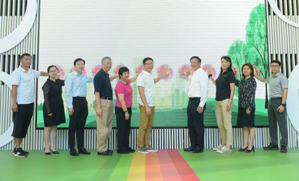 """9月26日,""""2021年上海市安利纽崔莱健康慈善慢跑""""(以下简称""""健康慈善慢跑"""")新闻发布会召开。上海市慈善基金会 供图"""
