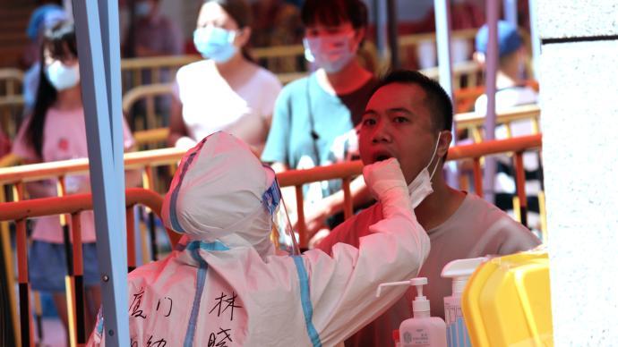 厦门通报:本轮疫情已基本阻断社区传播链条