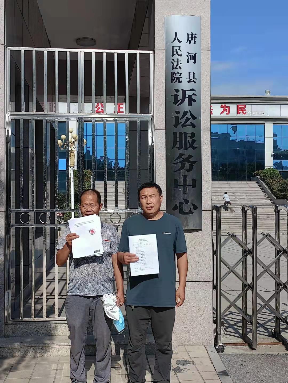 9月22日,李旭等人前往法院递交国家申请赔偿