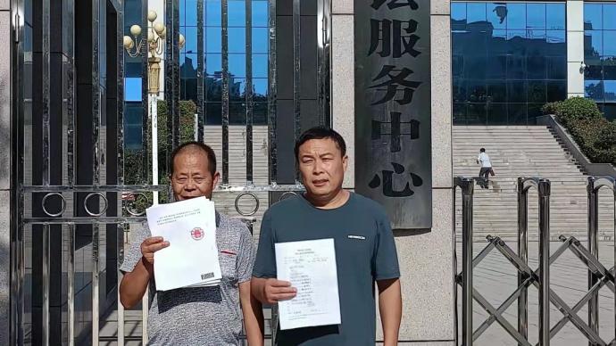 三村民举报污染获赔被判敲诈,无罪后申请五千余万赔偿获受理