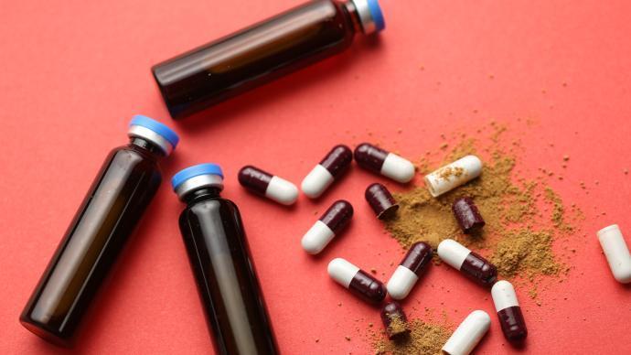19省区联盟中成药集采:规则较为复杂,多家药企称影响有限