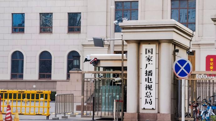 """国家广电总局:即日起,停止播出""""美容贷""""及类似广告"""