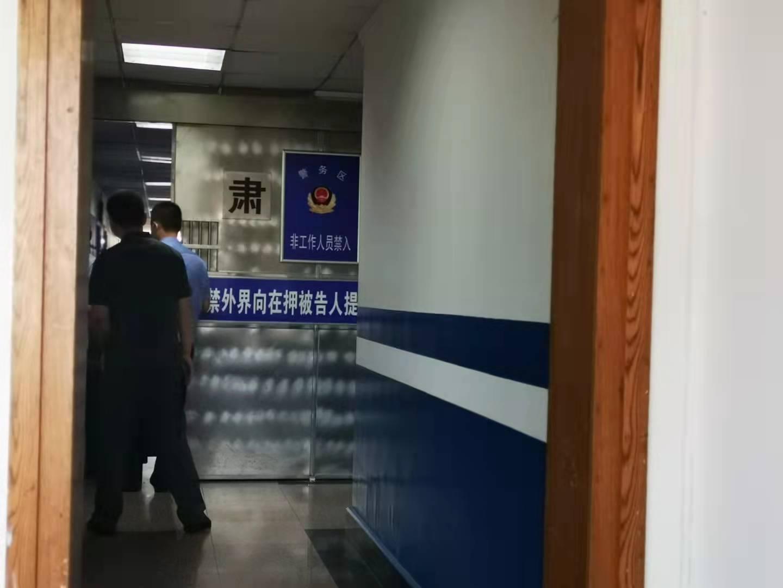岳麓区法院开庭现场。 澎湃新闻记者谭君 图