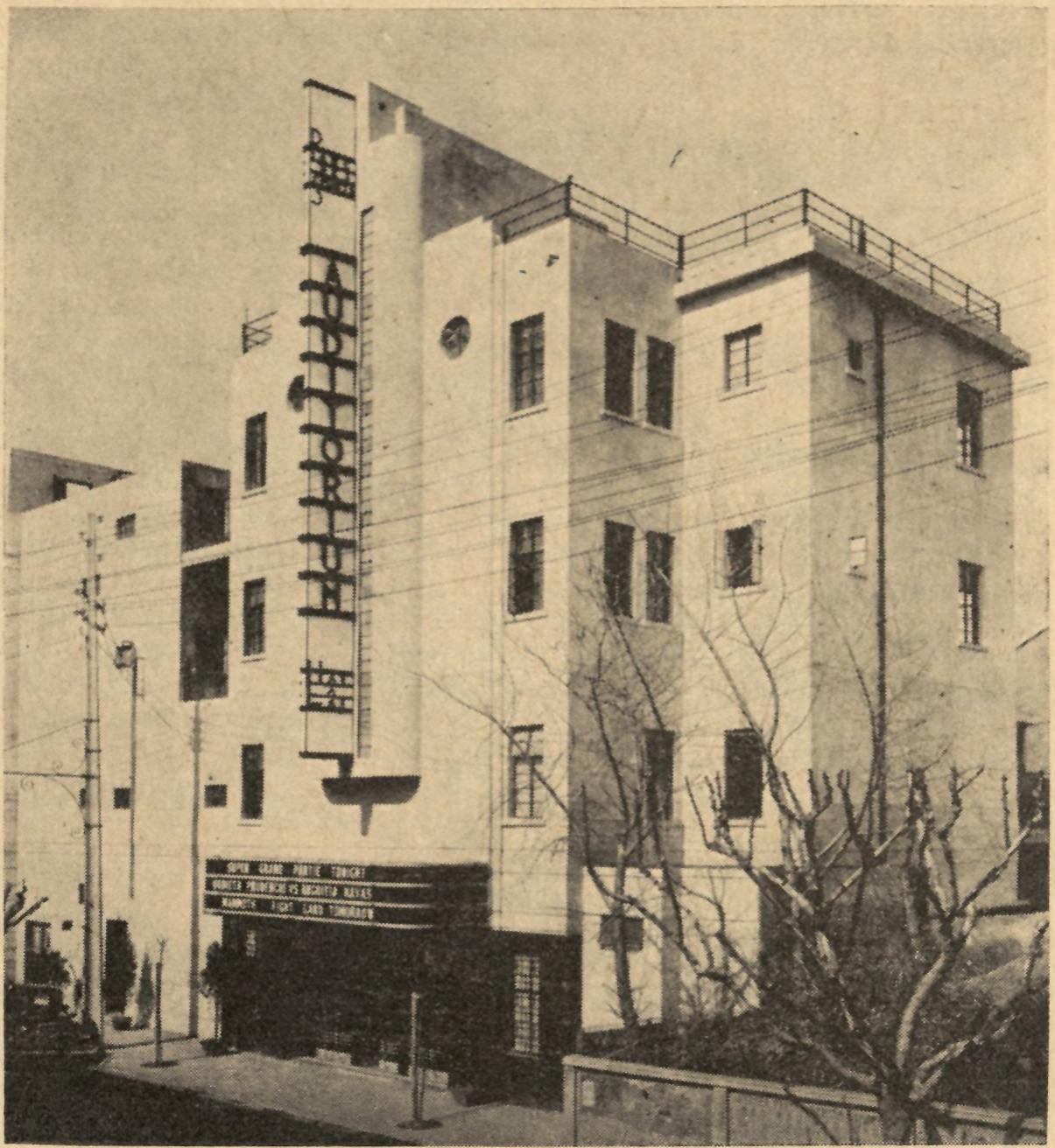 上海回力球场(又称中央运动场)照片刊登于《法文上海日报》(1935年8月3日)。上海塞万提斯图书馆供图
