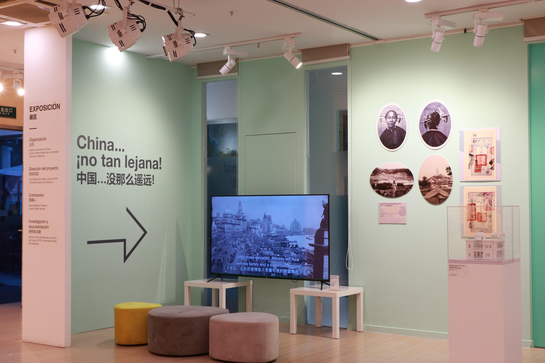 展览现场。上海塞万提斯图书馆供图