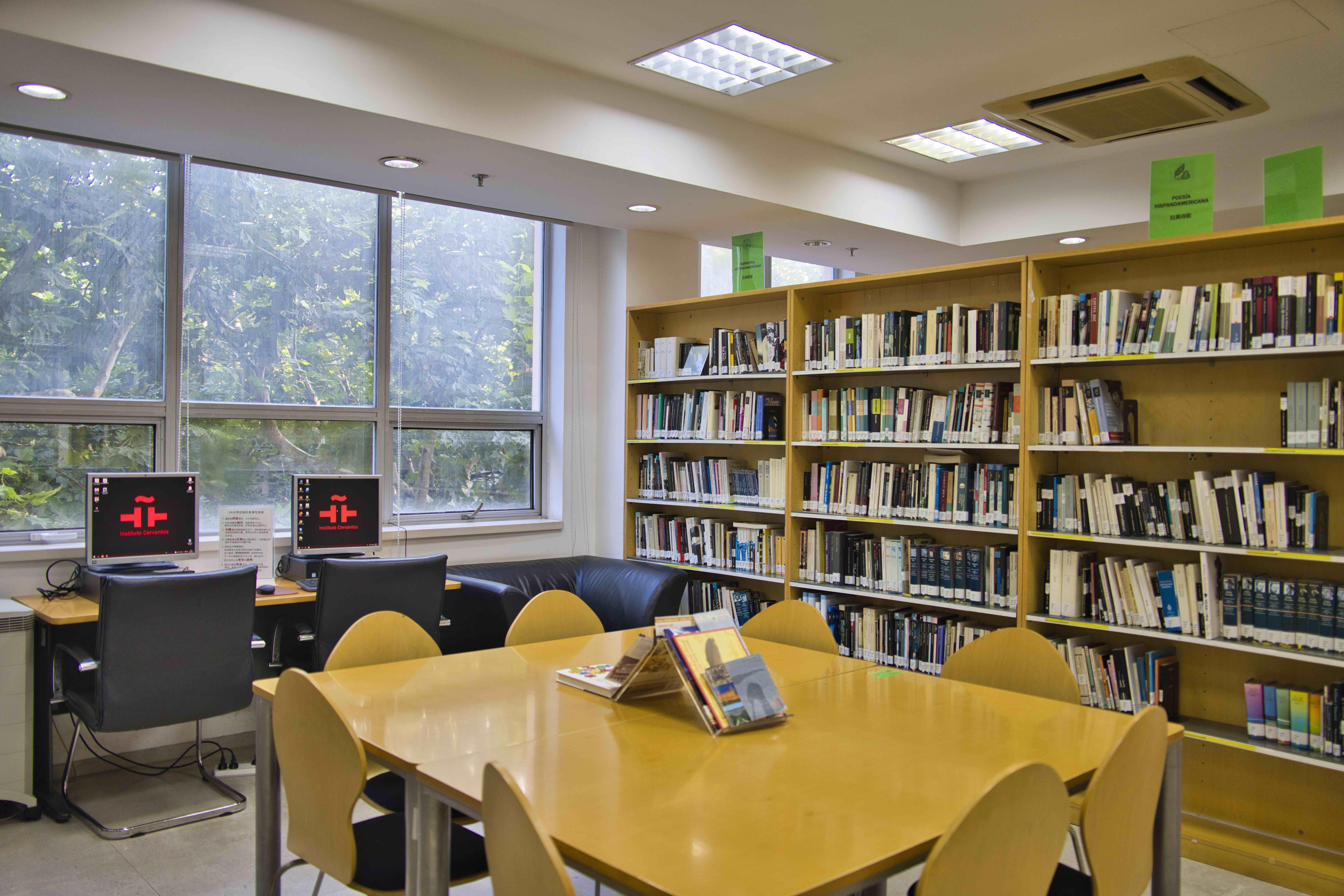 米盖尔·德·塞万提斯图书馆内部。上海塞万提斯图书馆供图
