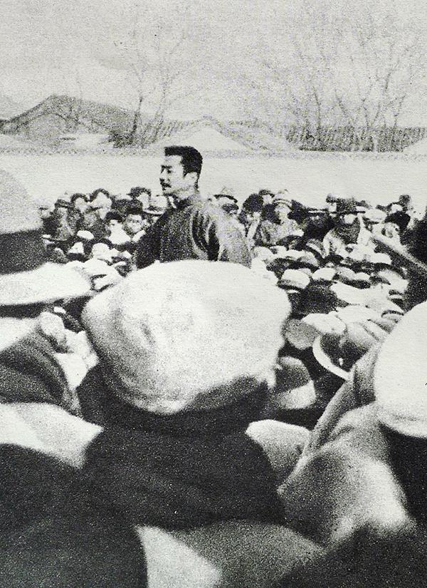 1929年,鲁迅在北京向群众演讲。人民视觉 资料图