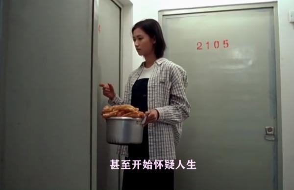 《爱情麻辣烫》剧照