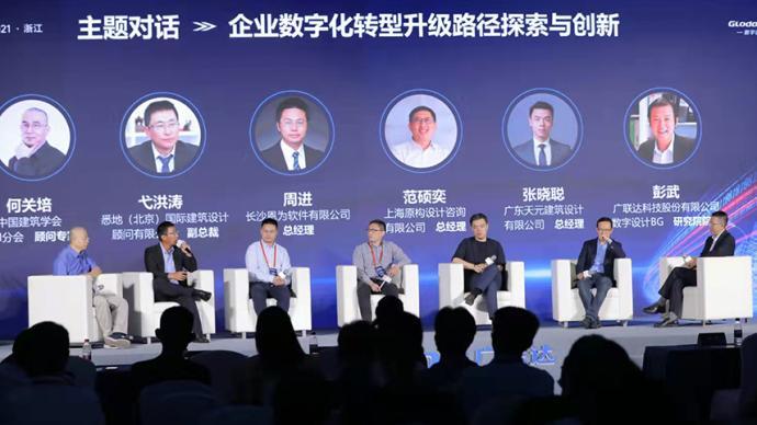 广联达:数字设计助力构建低碳建筑产业新生态