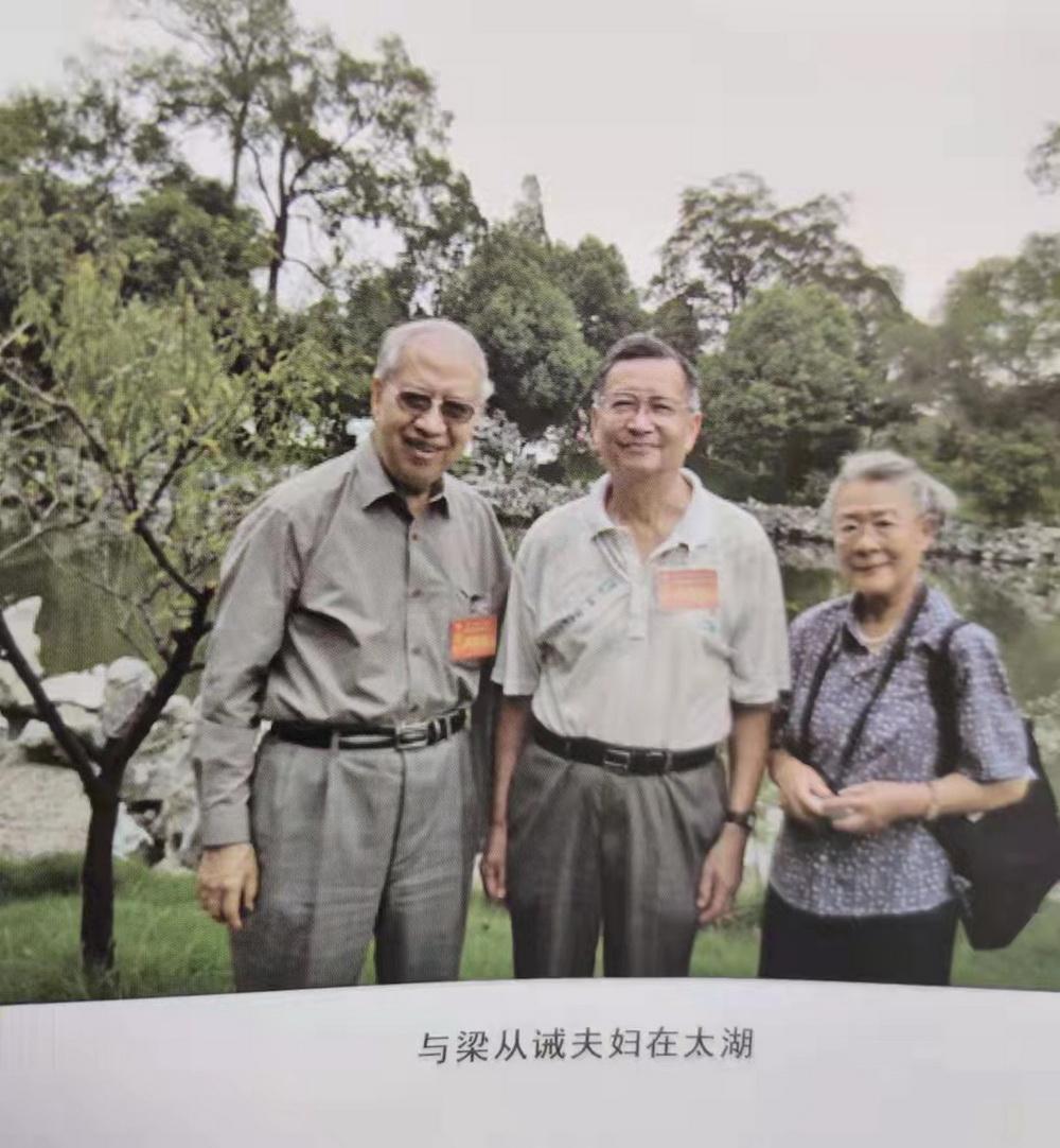 叶廷芳(左)与梁从诫夫妇在太湖