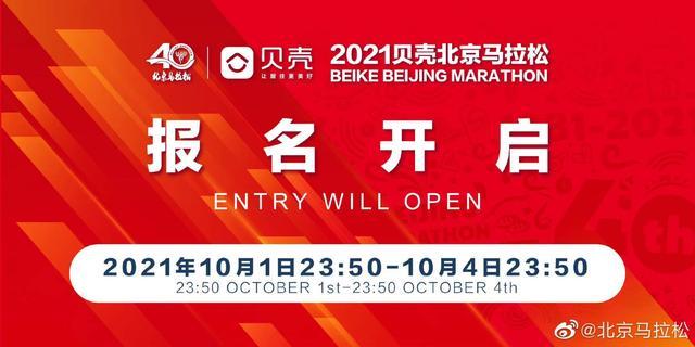 赛事抽签结果将于10月上旬公布。