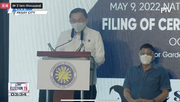 菲律宾国家电视台PTV直播现场截图