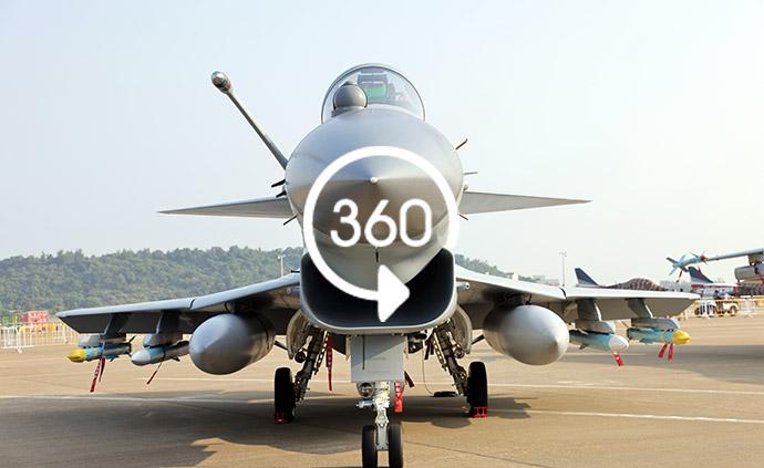 360°全景|2021珠海航展开幕,多款战机首次亮相