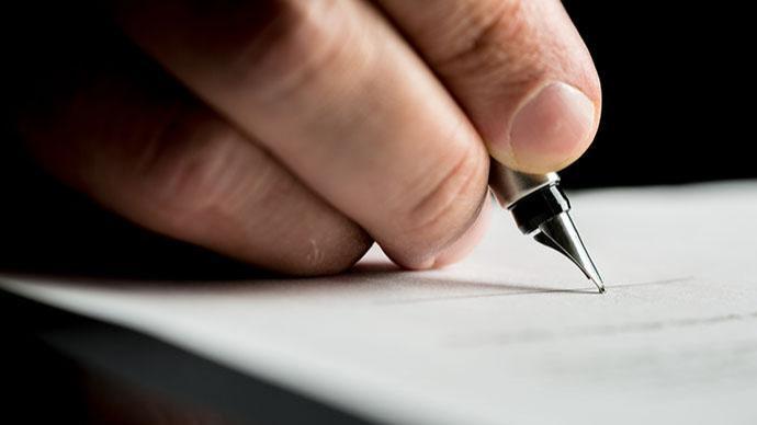今年司法考试时间确定:10月和11月进行客观题、主观题考试