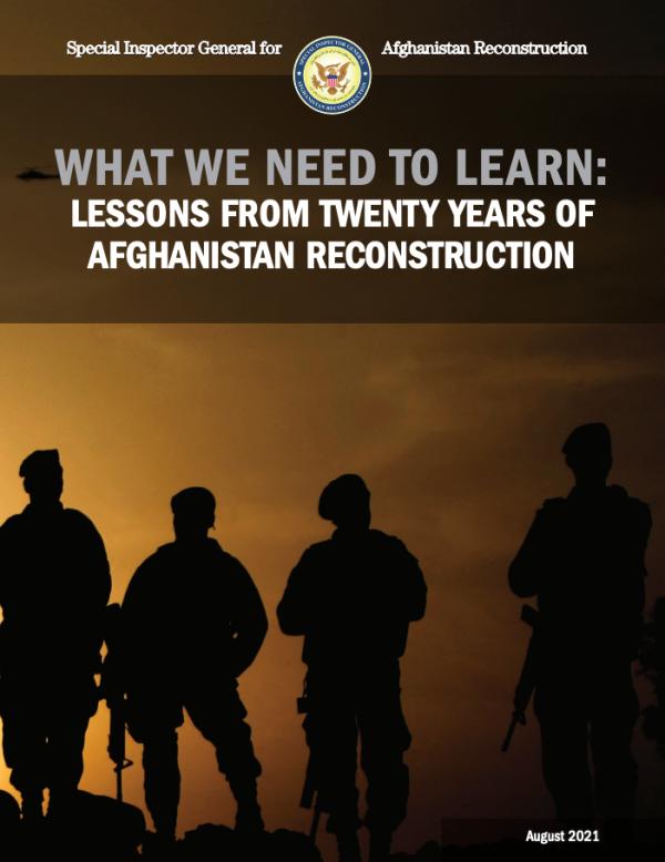 《我们需要学习什么》