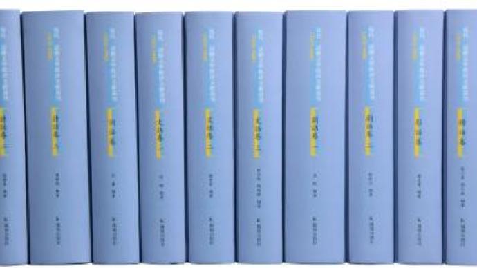孙超评《现代话体文学批评文献丛刊》|完整的批评史如何可能