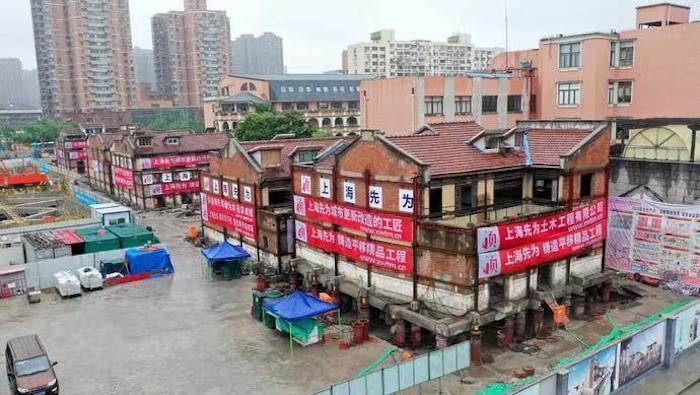 平移的永庆里5幢历史建筑