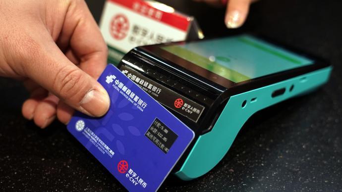 从货币数字化到数字化货币:数字化时代的货币演进