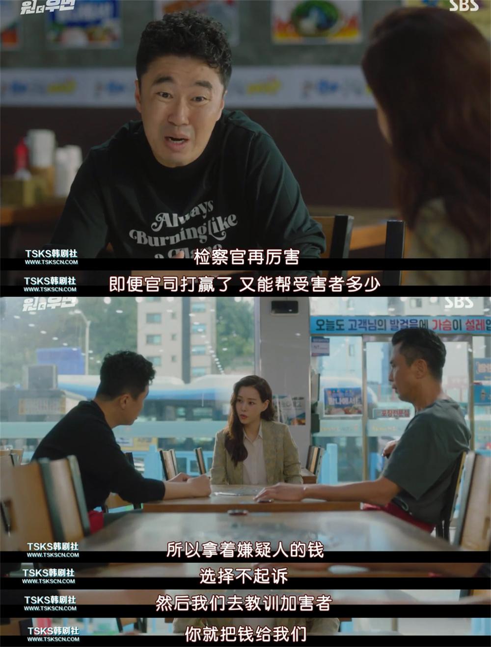 """赵妍珠""""受贿""""的真相"""