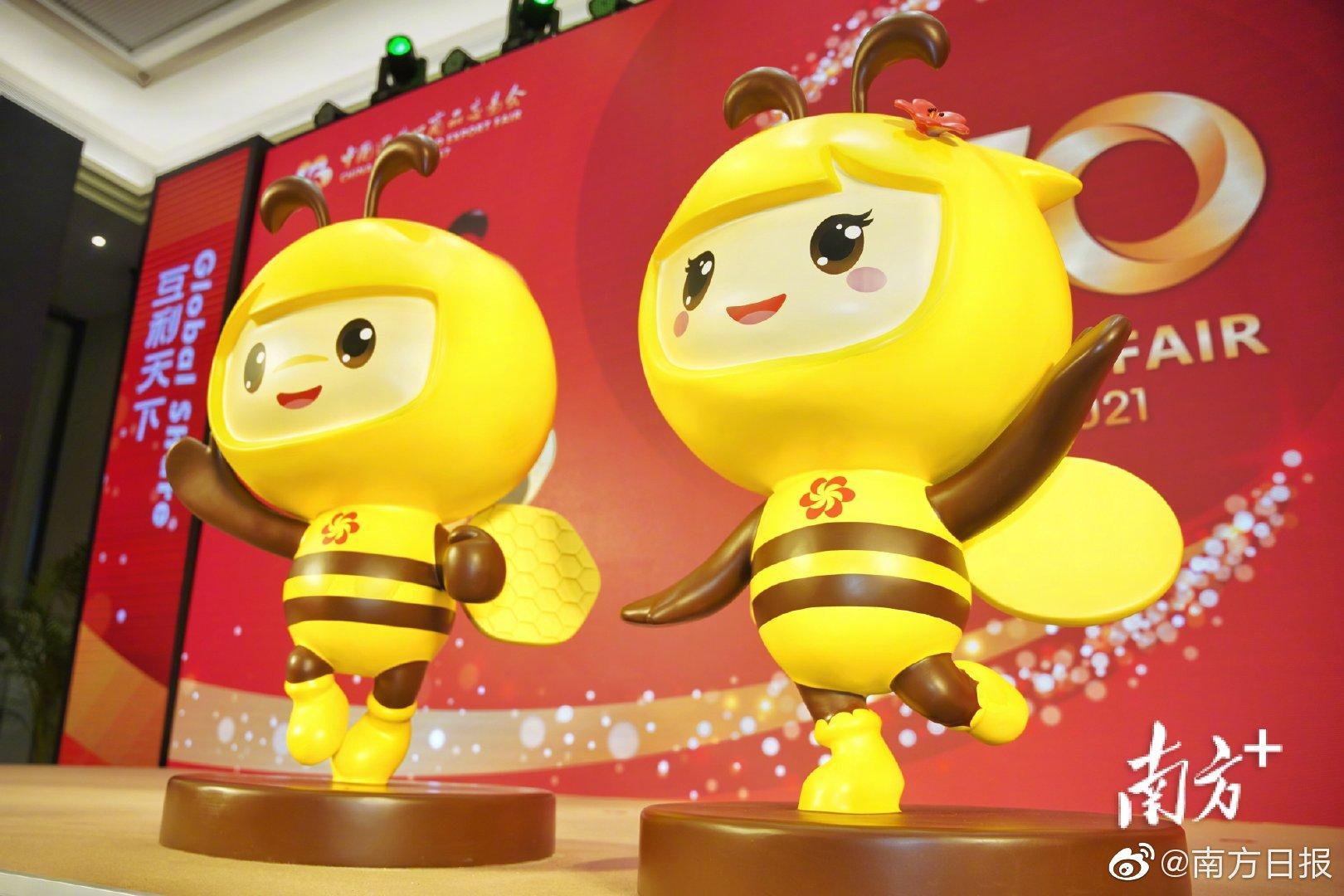 """第130届中国进出口商品交易会9日正式发布蜜蜂""""好宝Bee""""和""""好妮Honey""""作为吉祥物。 微博@南方日报 图"""