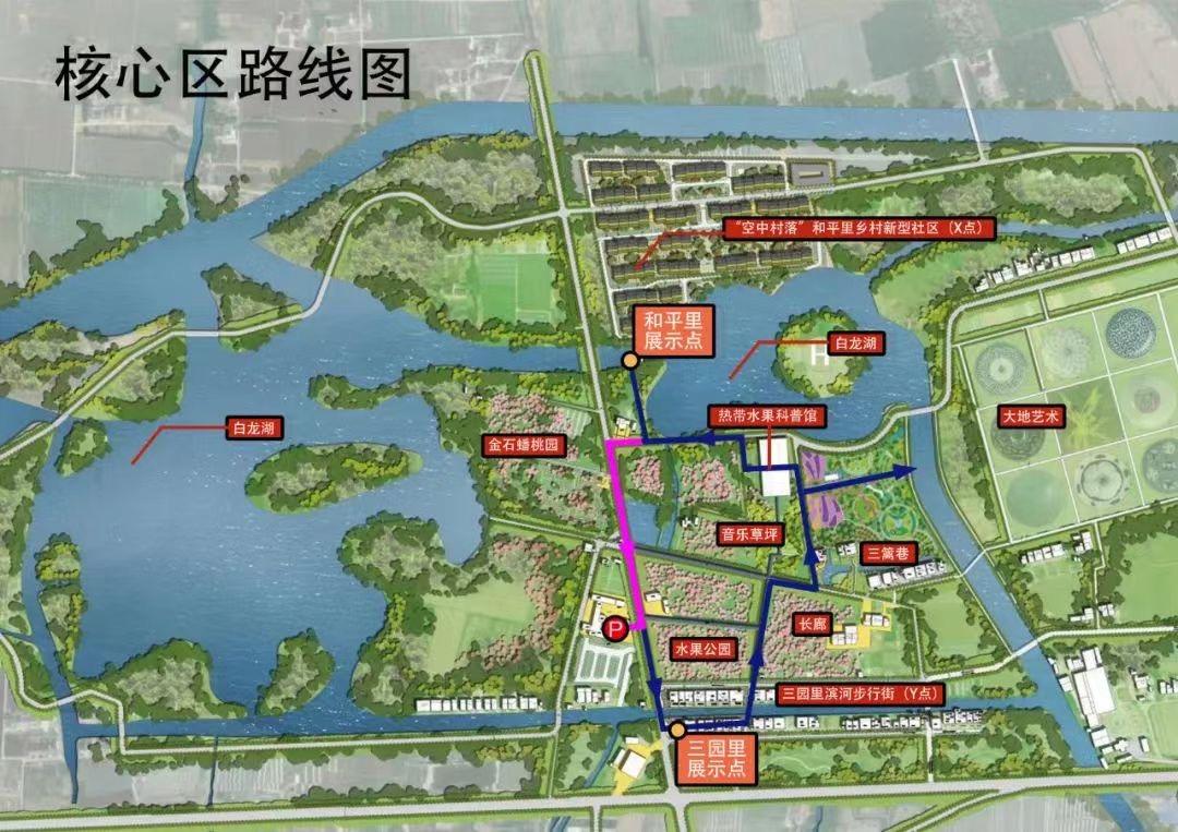"""""""白龙湖""""核心区路线图 本文图片均由上海金山区提供"""