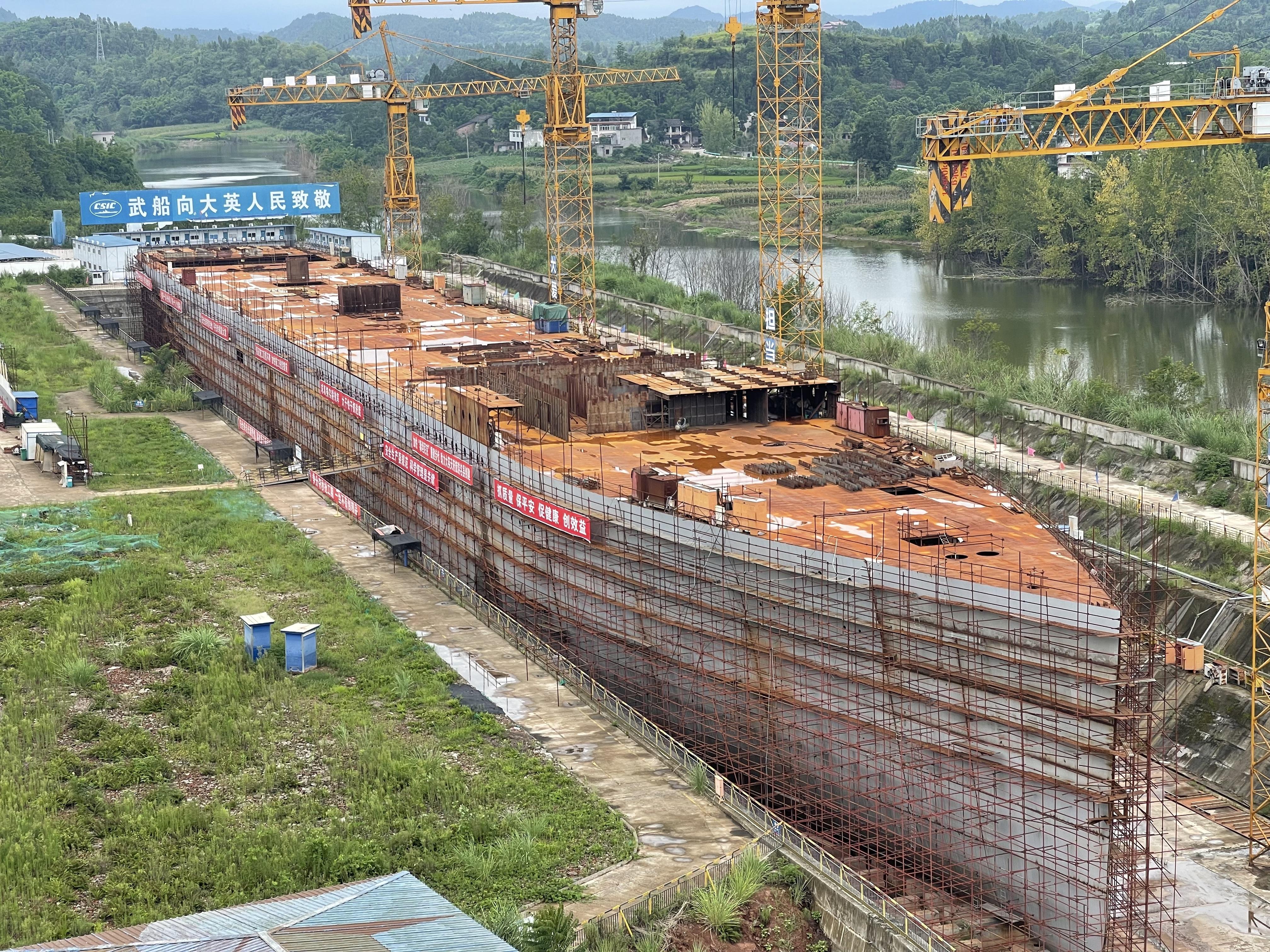 """仍未建设完的""""泰坦尼克号""""船体。"""