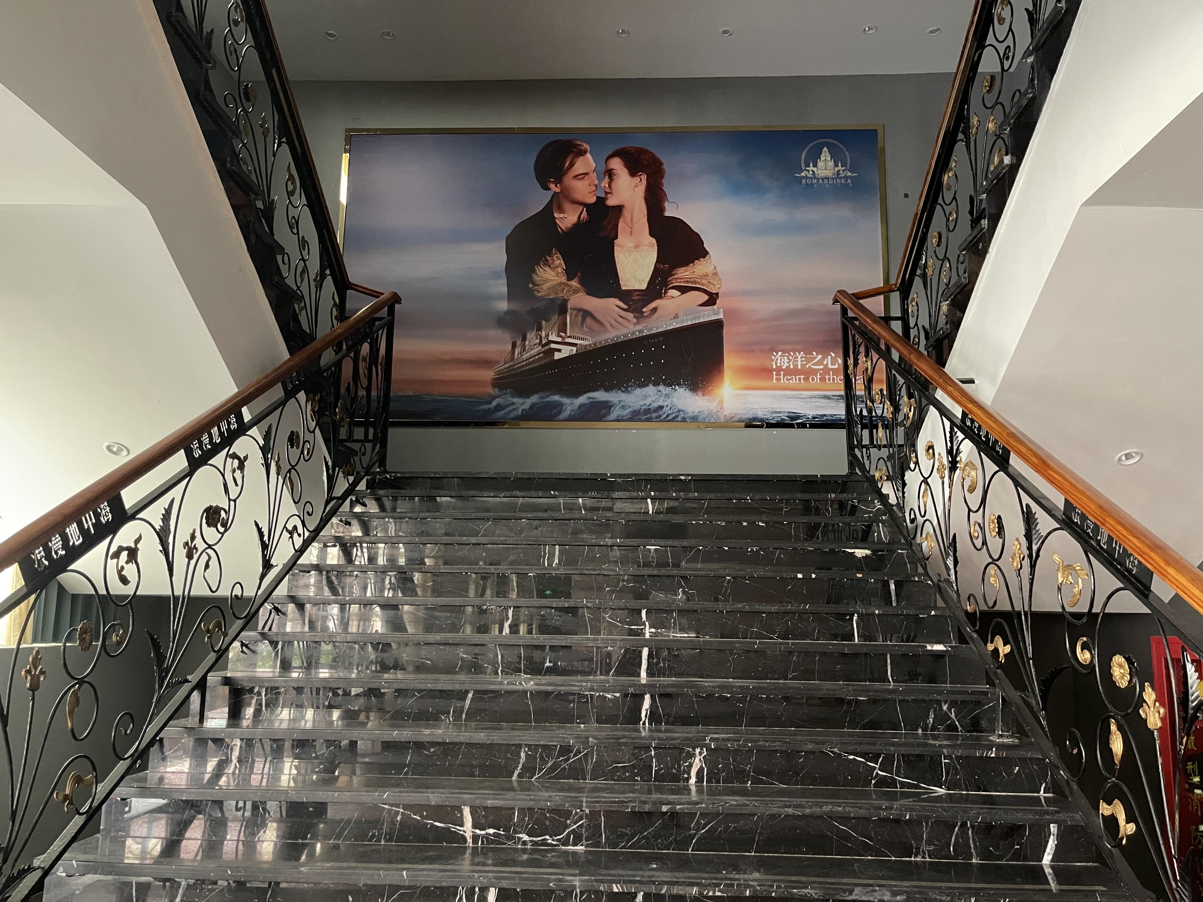 """""""海洋之心""""内四处都挂着电影《泰坦尼克号》海报。"""