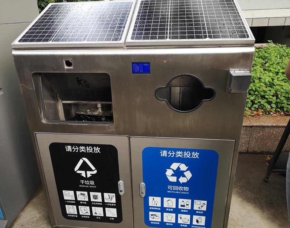 硬件升级、积分提现……上海高校多点发力垃圾分类评分大提升-第2张图片-蓝狮娱乐