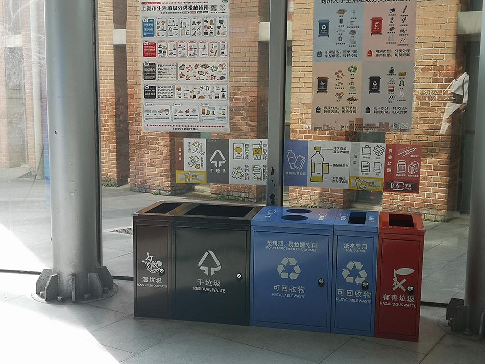 硬件升级、积分提现……上海高校多点发力垃圾分类评分大提升-第5张图片-蓝狮娱乐