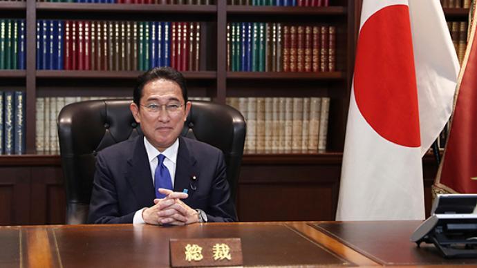 扶桑谈 日本政治世家的养成与问鼎首相之路:以岸田家族为例