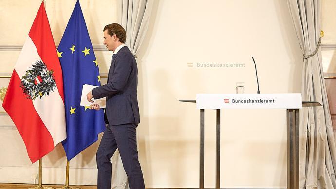 早安·世界 奥地利总理宣布辞职,格鲁吉亚楼房垮塌已致8人死亡???????