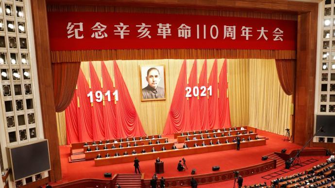 台湾社会关注大陆纪念辛亥革命110周年