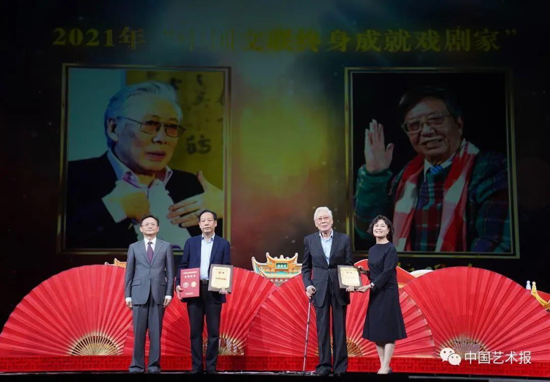 """话剧表演艺术家焦晃、剧作家魏明伦获颁2021年""""中国文联终身成就戏剧家""""。"""