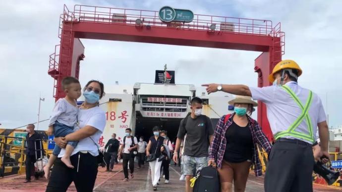 广东省交通厅:非必要,请暂勿前往琼州海峡