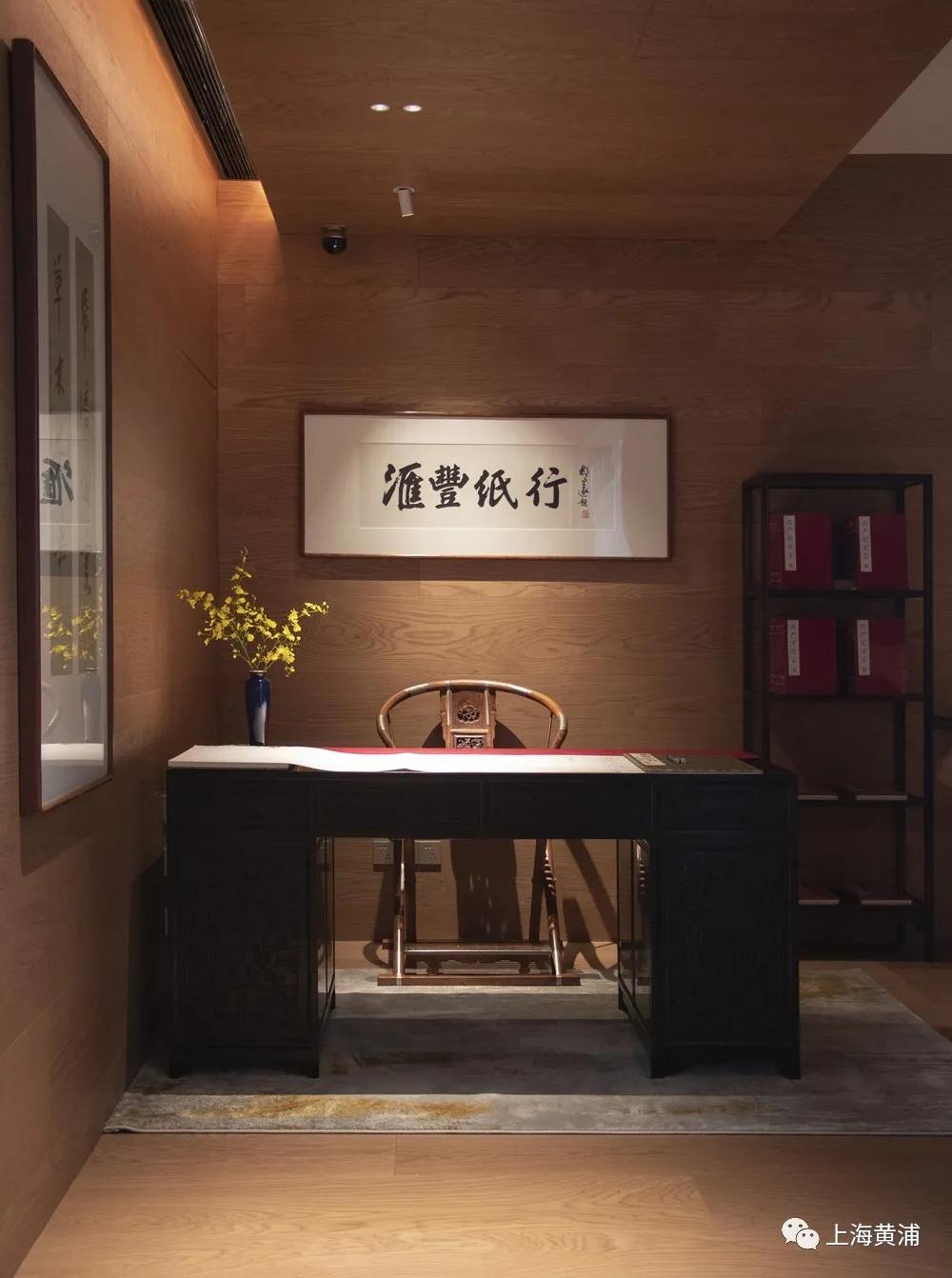 """""""纸张大王""""上海汇丰纸行重回福州路,曾是上海最大的纸行-第4张图片-蓝狮娱乐"""