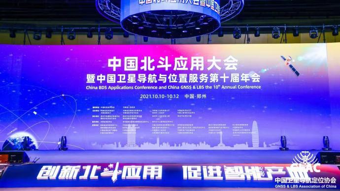 北斗三号之后,中国下一代北斗系统走向何方?