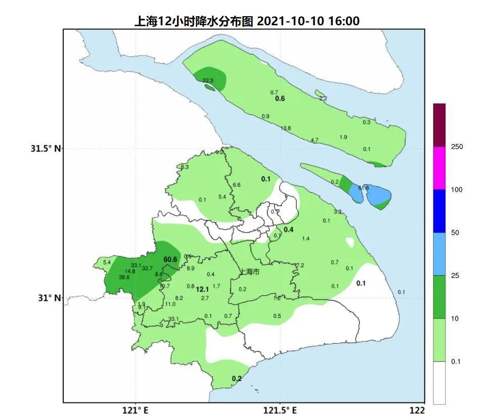 降温了!冷空气今夜抵达上海,明天最高气温25℃-第3张图片-蓝狮娱乐